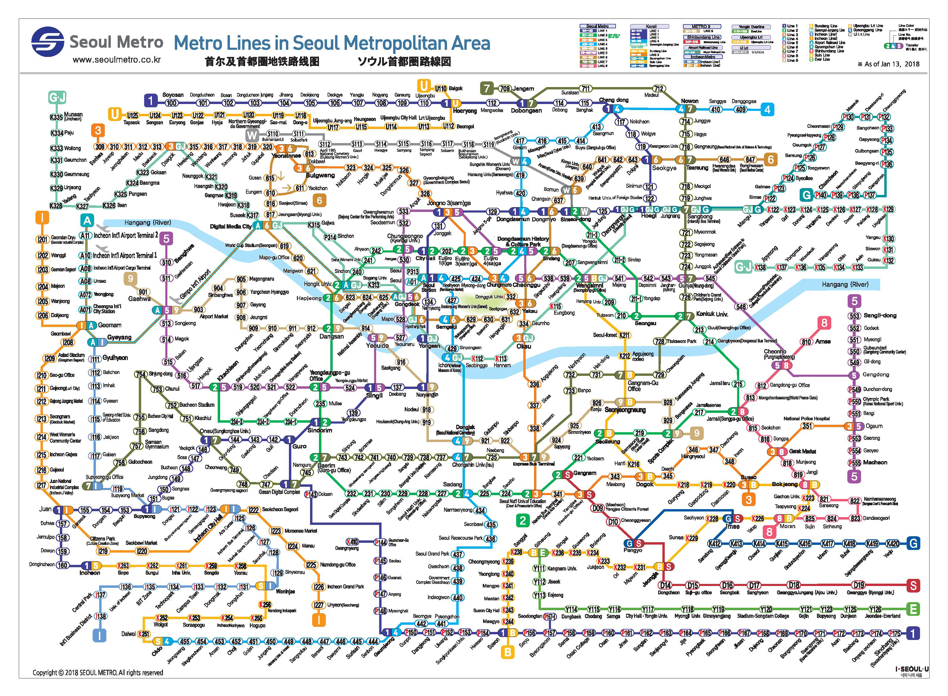 the Seoul subway map (very complex)